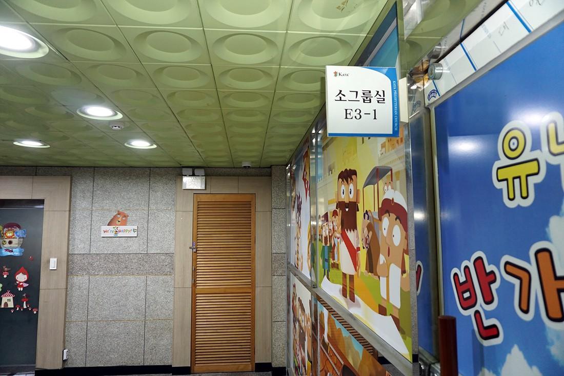 교육관3층-소그룹실