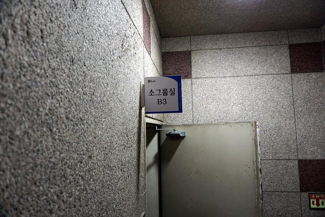 교육관지하3층-소그룹실(안수집사실)