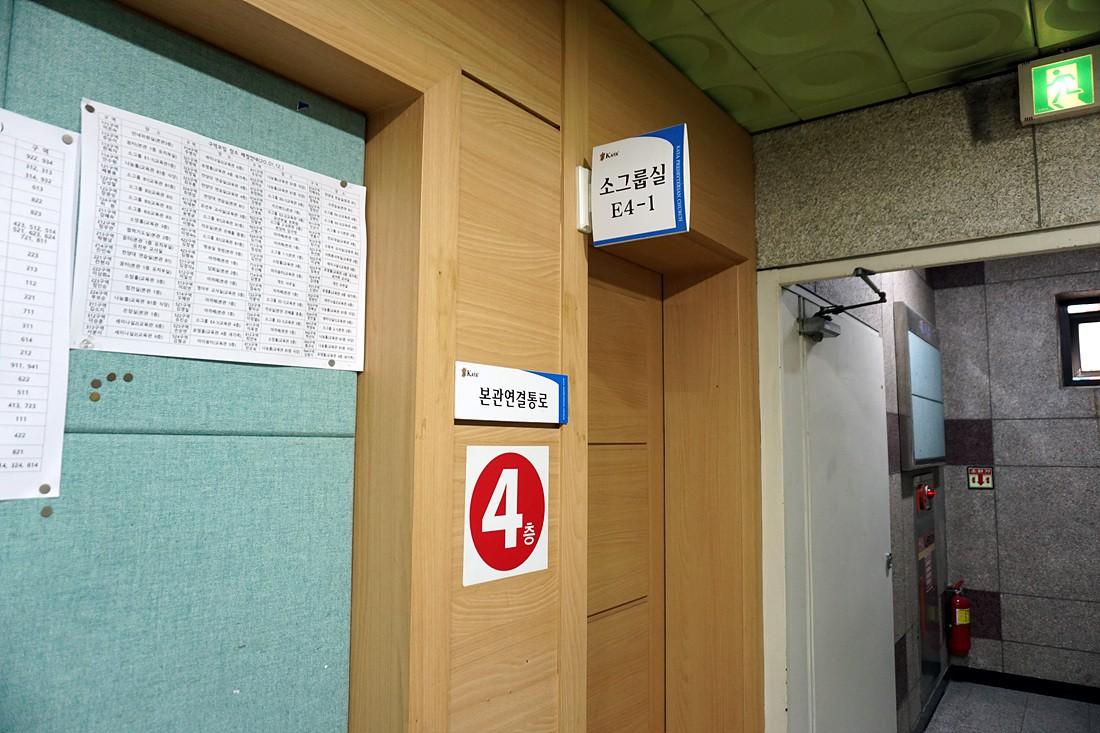 교육관4층-소그룹실