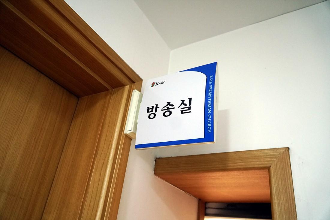 본관5층-방송실1